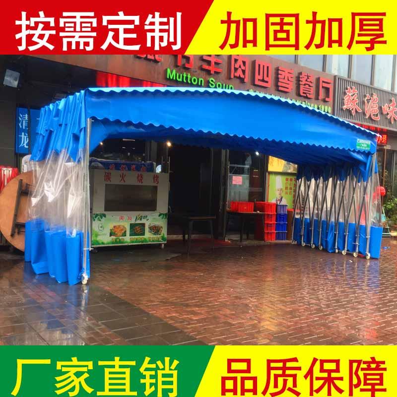 活动雨棚大型活动雨棚厂家定制